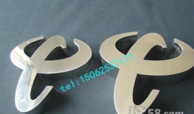 苏州海泉标识字牌