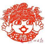 潮州市年轮设计公司