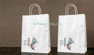 深圳市超越时代印刷设计有限公司