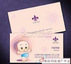 广西南宁市创新包装印刷厂