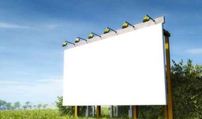 陕西兄弟墙体广告有限公司