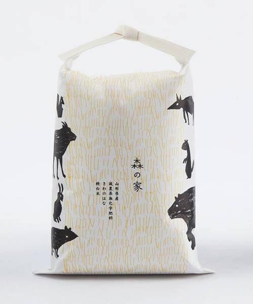 design設計的日本大米