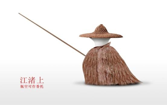 中國白酒創意包裝設計大賽初選作品欣賞