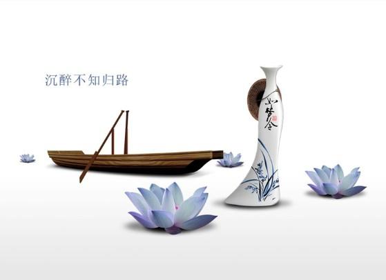 中国白酒创意包装设计大赛初选作