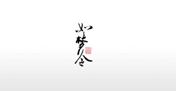 中国白酒创意包装设计大赛初选作品欣赏