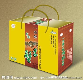 利奥包装设计制作有限公司