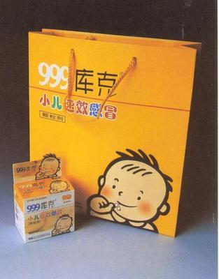杭州圣海包装艺术设计有限公司