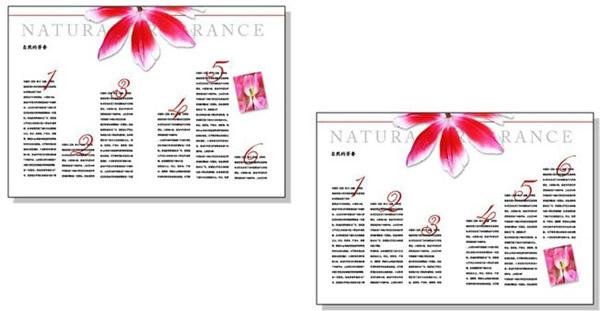 印刷版面设计精要 - 包装设计公司-包装e线