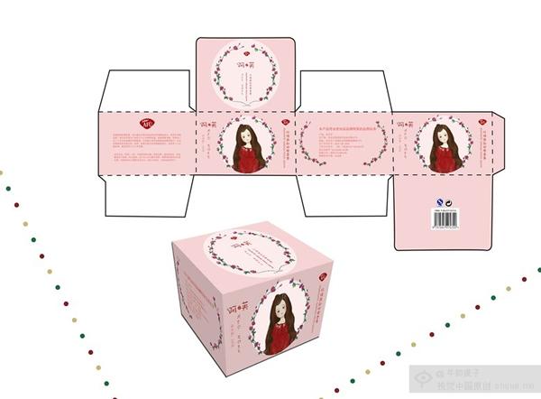 化妆品包装设计 - 化妆品包装设计