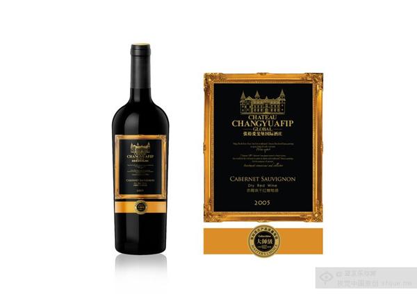 红酒包装设计 - 红酒包装