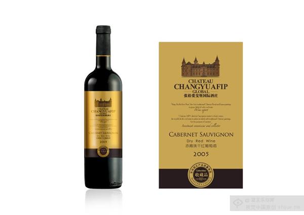 红酒盒包装设计图展示