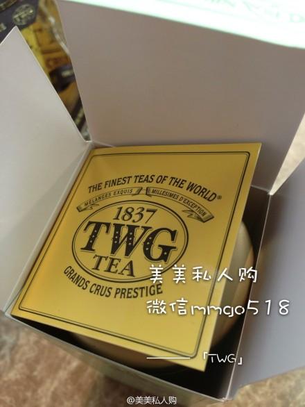 茶叶包装走起小清新范儿 - 茶叶包装盒_茶叶包装设计