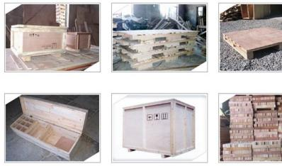 北京得孚木制品有限公司
