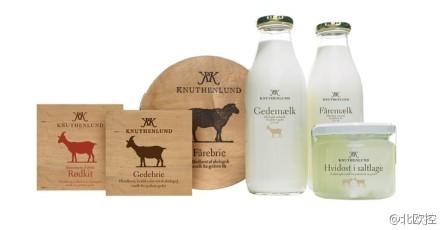 产品包装 木箱包装 有机羊乳制品包装设计