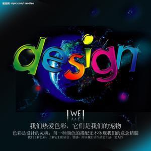 扬州蓝鹰广告文化传媒有限公司