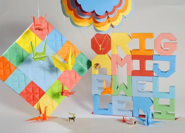 折纸手工珠宝包装盒设计