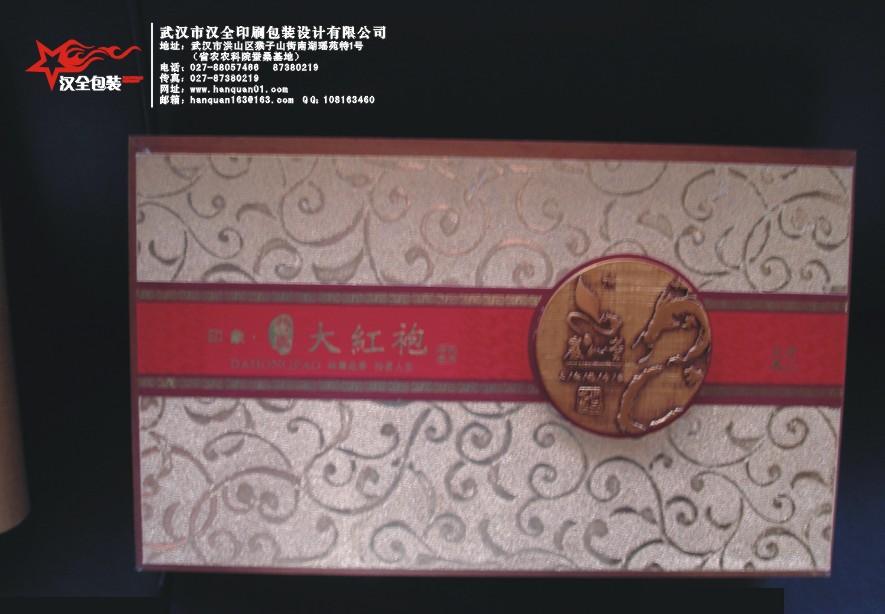 大红袍茶叶包装 包装盒设计制作