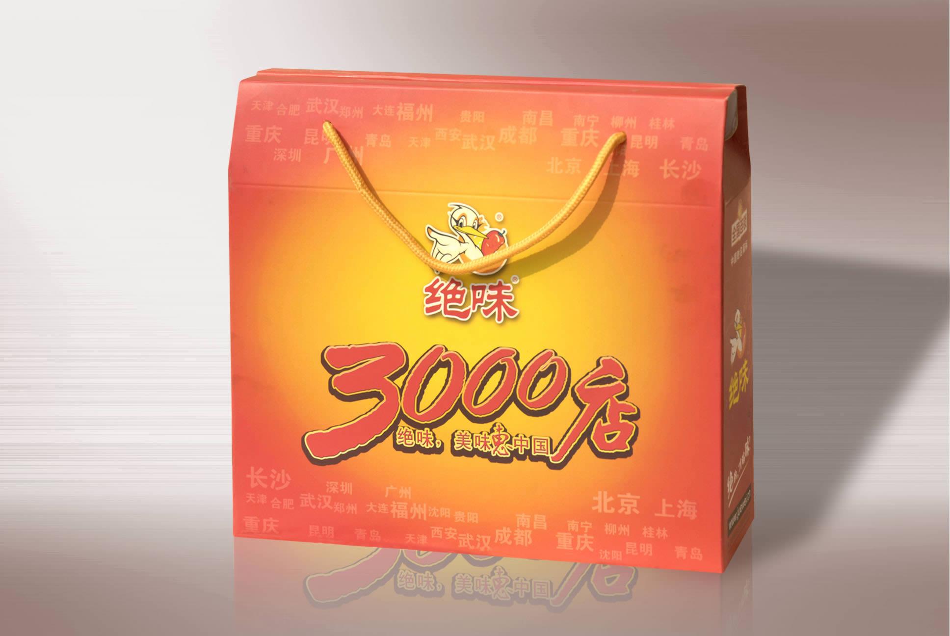 食品包装箱纸箱包装设计欣赏