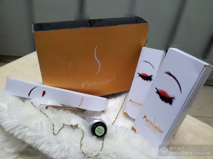 独自创立化妆品包装品牌 纯色系列设计