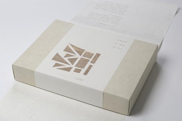 广源麻业-衬衫包装原创设计