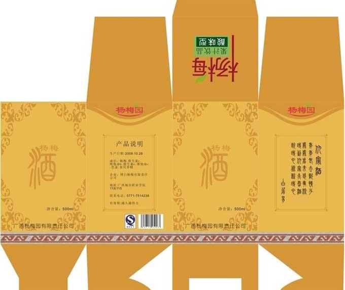 白酒包装设计 包装盒 刀模 白酒包装盒 包装盒展开图 包装设计 花纹