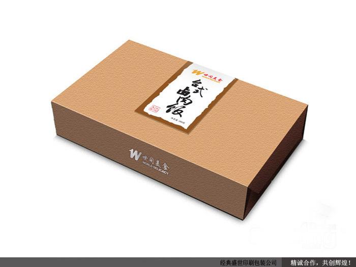 高檔包裝盒設計欣賞 圖片合集