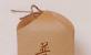 廊坊市兰新雅彩印有限公司(业务部)