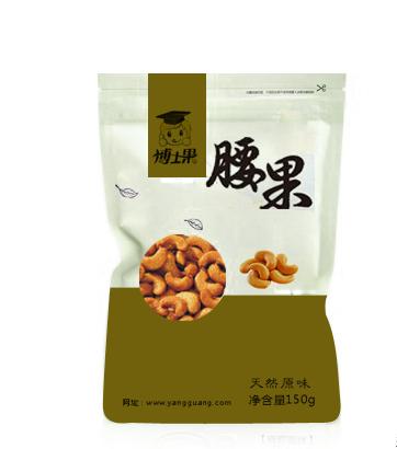 食品包装袋设计安全性的鉴定