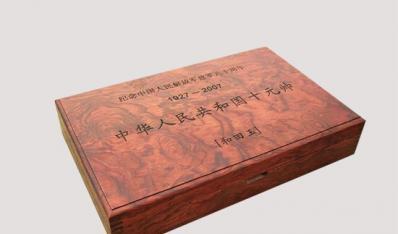 e线服务——简要概括木盒的生产步骤