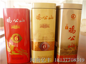 印刷加工铁质金属茶叶罐