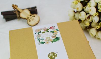 广州面膜盒厂家牛皮纸制包装盒简洁素雅低调的包装盒【吉彩四方】