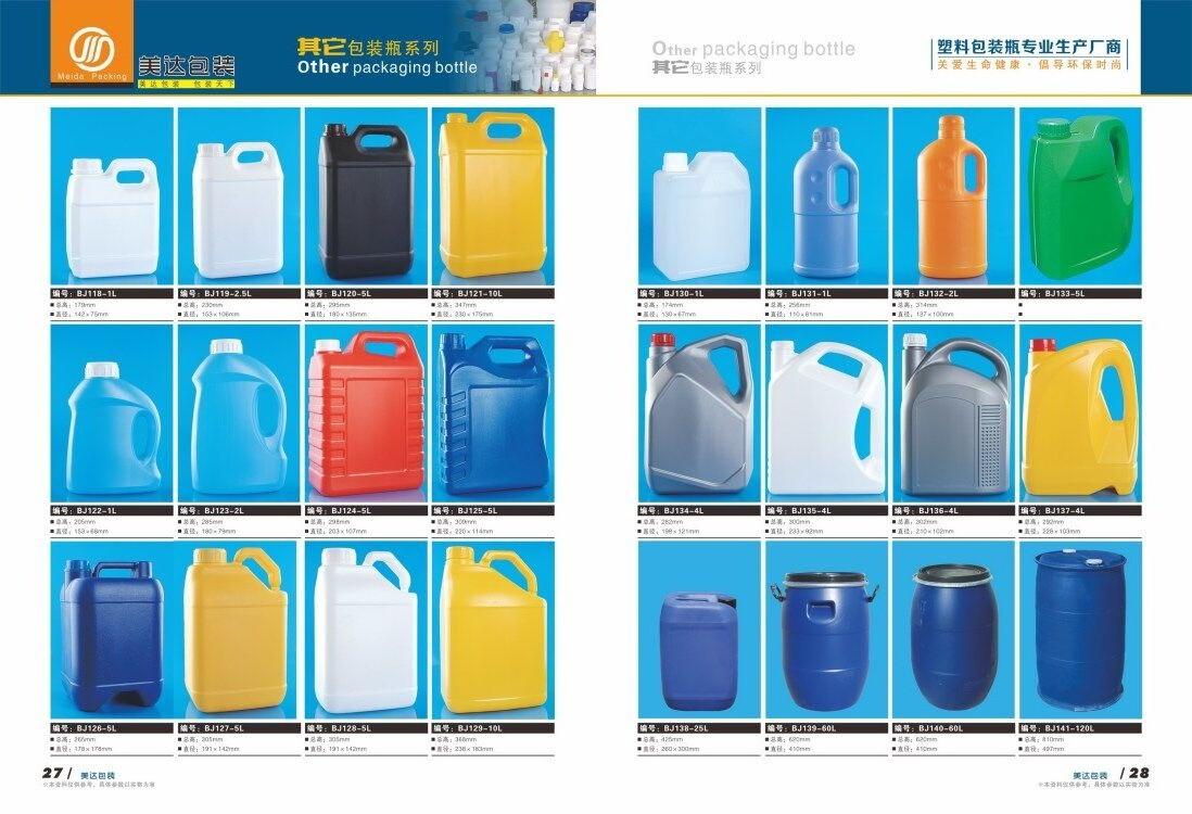 沧州美达塑料包装有限公司是一家成立15年的塑料包装生产厂家,位于河北省沧州市,占地面积7000平方米,有完善的生产设备和先进的生产工艺,专业生产塑料包装瓶、高阻隔瓶、pe瓶、pet聚酯瓶,可为客户提供专业定制服务!电话:0317-4919088,网址:http://www.meidapack.com 本公司采用进口设备已开发成功