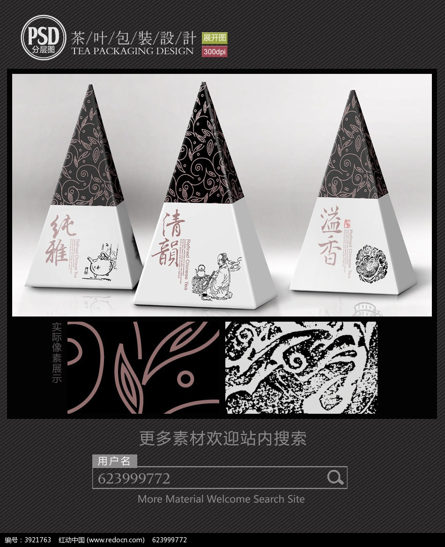 茶叶盒包装设计图片