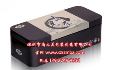 黑茶采用小铁盒包装携带方便,定量