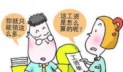 对业绩不好的员工如何让他主动离职——HR秘笈