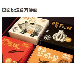 全球食品饮料包装设计大奖作品
