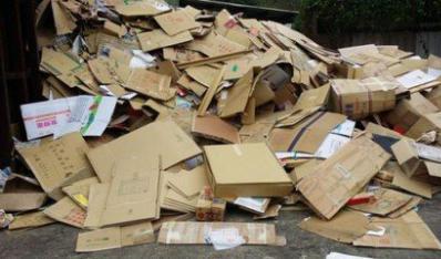 广东多家纸厂国废从小幅普跌,迅速切换到停止收货。