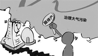 陕西省印刷包装企业3个月内将错时生产